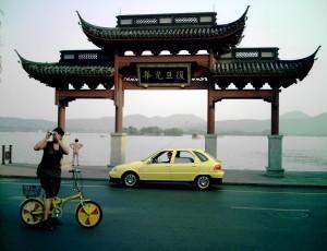 Hangzhou in Cina