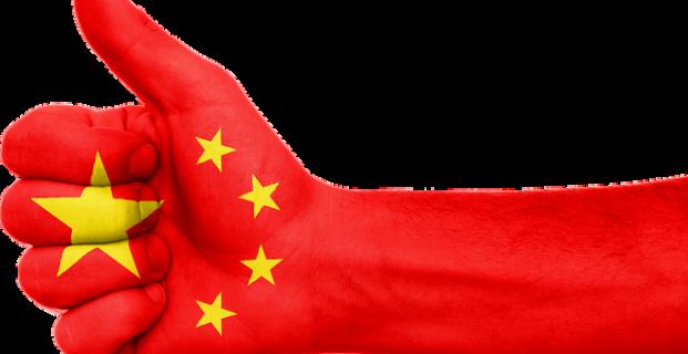 Business in Cina: perchè investire nel mercato asiatico