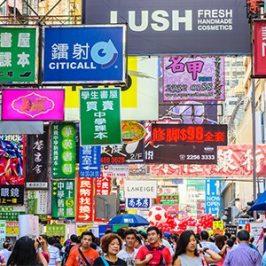 L'industria cinese continua la sua corsa